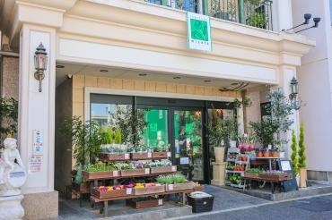 「花のみせ美里」 (愛知県名古屋市瑞穂区)の花屋店舗写真1